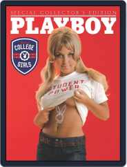 Playboy Special Collector's Edition (Digital) Subscription November 5th, 2014 Issue