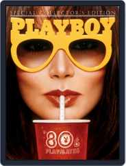 Playboy Special Collector's Edition (Digital) Subscription August 5th, 2014 Issue