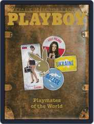 Playboy Special Collector's Edition (Digital) Subscription June 3rd, 2014 Issue