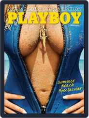 Playboy Special Collector's Edition (Digital) Subscription March 4th, 2014 Issue