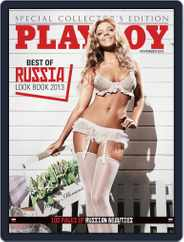Playboy Special Collector's Edition (Digital) Subscription December 5th, 2013 Issue