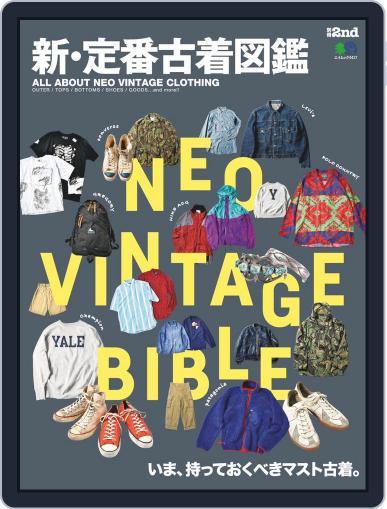 別冊2nd (別冊セカンド) (Digital) August 7th, 2019 Issue Cover