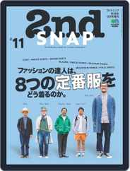 別冊2nd (別冊セカンド) (Digital) Subscription June 6th, 2018 Issue