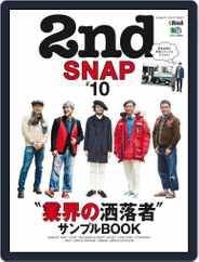 別冊2nd (別冊セカンド) (Digital) Subscription November 14th, 2017 Issue