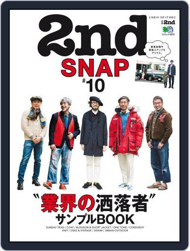 別冊2nd (別冊セカンド) (Digital) November 14th, 2017 Issue Cover