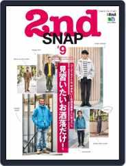 別冊2nd (別冊セカンド) (Digital) Subscription January 22nd, 2017 Issue
