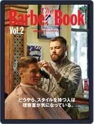 別冊2nd (別冊セカンド) (Digital) Subscription January 15th, 2016 Issue