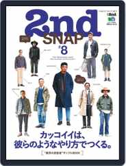 別冊2nd (別冊セカンド) (Digital) Subscription December 25th, 2015 Issue