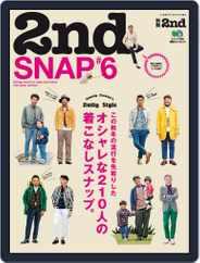 別冊2nd (別冊セカンド) (Digital) Subscription December 18th, 2015 Issue