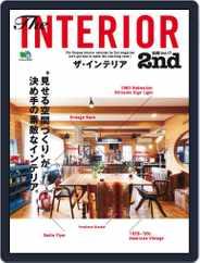 別冊2nd (別冊セカンド) (Digital) Subscription December 11th, 2015 Issue