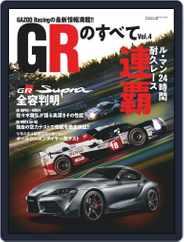 三栄ムック (Digital) Subscription July 23rd, 2019 Issue
