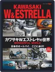 三栄ムック (Digital) Subscription April 24th, 2019 Issue