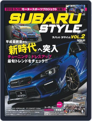 三栄ムック (Digital) April 5th, 2019 Issue Cover