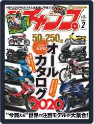 モトチャンプ motochamp (Digital) Subscription January 6th, 2020 Issue