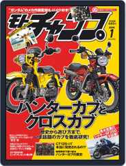 モトチャンプ motochamp (Digital) Subscription December 6th, 2019 Issue