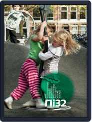 Проект International/project International (Digital) Subscription January 31st, 2013 Issue