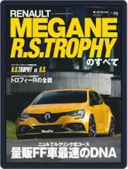 モーターファン別冊インポート Magazine (Digital) Subscription January 16th, 2020 Issue