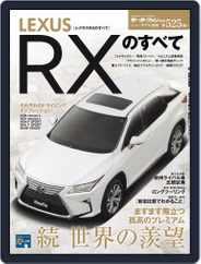 モーターファン別冊ニューモデル速報 (Digital) Subscription December 9th, 2015 Issue