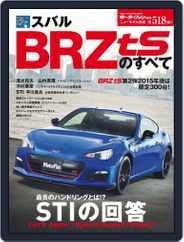 モーターファン別冊ニューモデル速報 (Digital) Subscription July 20th, 2015 Issue
