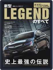 モーターファン別冊ニューモデル速報 (Digital) Subscription March 9th, 2015 Issue