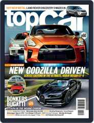 topCar (Digital) Subscription November 1st, 2016 Issue