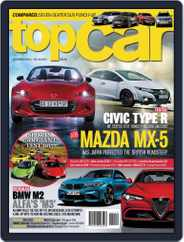 topCar (Digital) Subscription December 1st, 2015 Issue