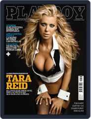 Playboy - España (Digital) Subscription November 18th, 2010 Issue