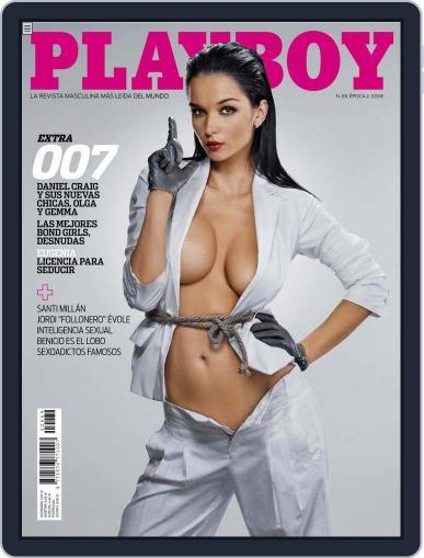 Playboy - España October 29th, 2008 Digital Back Issue Cover