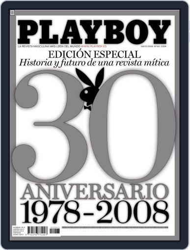 Playboy - España April 29th, 2008 Digital Back Issue Cover