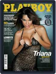 Playboy - España (Digital) Subscription January 23rd, 2008 Issue