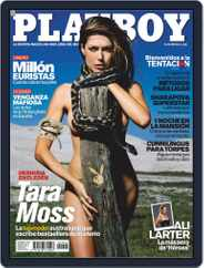Playboy - España (Digital) Subscription September 27th, 2007 Issue