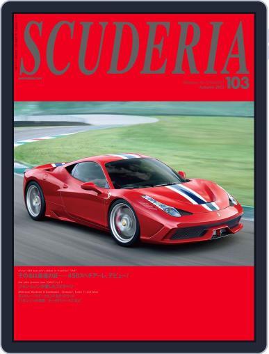 Scuderia  スクーデリア (Digital) January 13th, 2014 Issue Cover