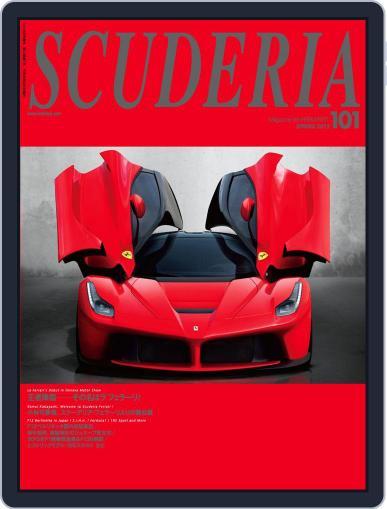 Scuderia  スクーデリア (Digital) January 9th, 2014 Issue Cover
