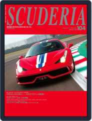 Scuderia  スクーデリア (Digital) Subscription January 8th, 2014 Issue