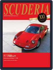 Scuderia  スクーデリア (Digital) Subscription January 8th, 2013 Issue