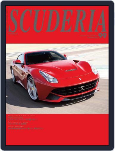 Scuderia  スクーデリア (Digital) January 7th, 2013 Issue Cover