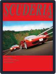 Scuderia  スクーデリア (Digital) Subscription July 2nd, 2012 Issue