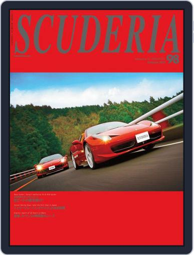 Scuderia  スクーデリア (Digital) July 2nd, 2012 Issue Cover