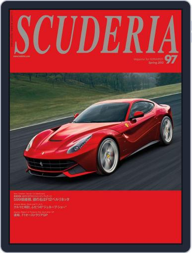 Scuderia  スクーデリア (Digital) April 5th, 2012 Issue Cover