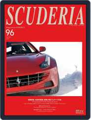 Scuderia  スクーデリア (Digital) Subscription December 25th, 2011 Issue