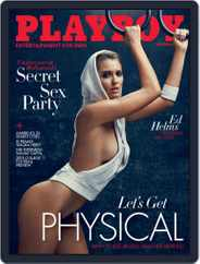 Playboy Interactive Plus (Digital) Subscription August 18th, 2015 Issue