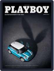 Playboy Interactive Plus (Digital) Subscription February 18th, 2015 Issue