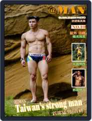 @ man (Digital) Subscription February 22nd, 2017 Issue