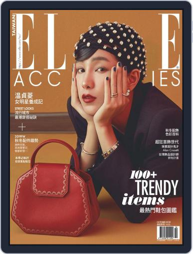 ELLE ACCESSORIES Taiwan October 16th, 2019 Digital Back Issue Cover