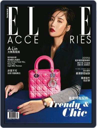 ELLE ACCESSORIES Taiwan April 11th, 2019 Digital Back Issue Cover