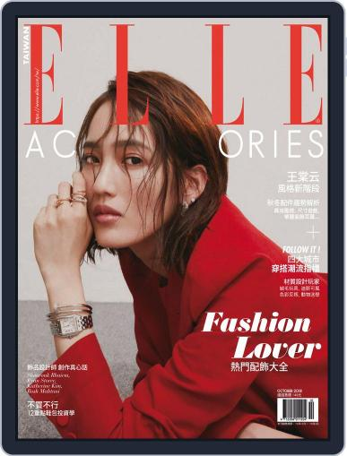 ELLE ACCESSORIES Taiwan October 9th, 2018 Digital Back Issue Cover