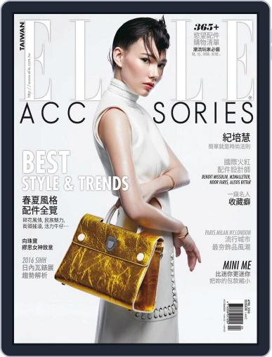ELLE ACCESSORIES Taiwan January 1st, 1970 Digital Back Issue Cover