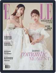 ELLE WEDDING Taiwan (Digital) Subscription December 13th, 2019 Issue