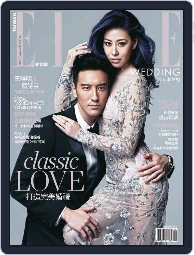 ELLE WEDDING Taiwan (Digital) January 1st, 1970 Issue Cover