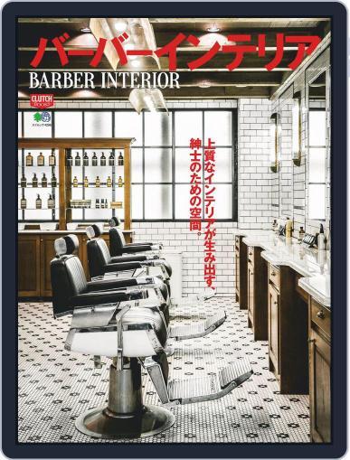 CLUTCH BOOKS Magazine (Digital) April 1st, 2019 Issue Cover